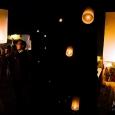 022-lampiony-w